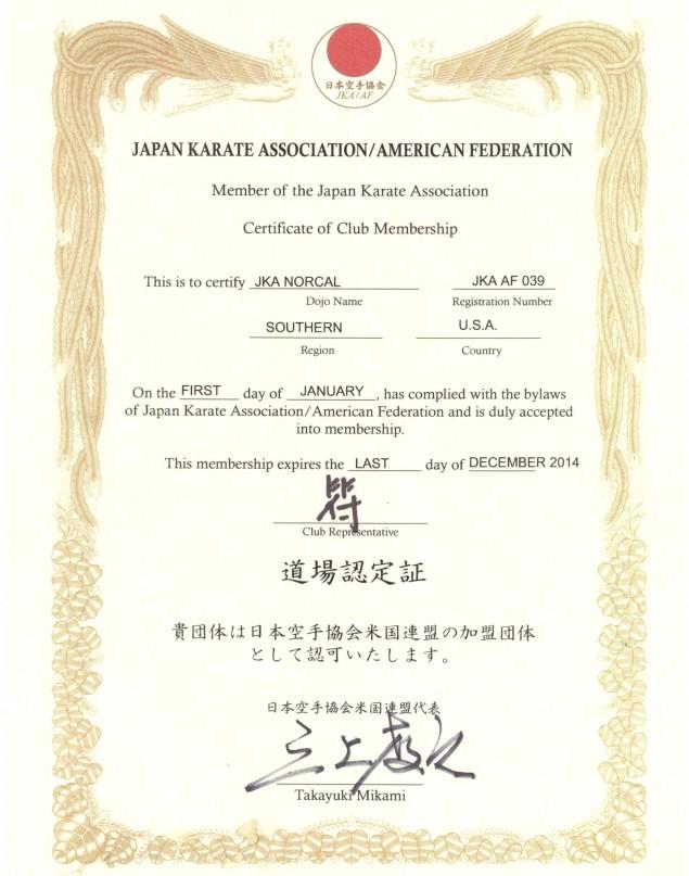 JKA NorCal is a certified Japan Karate Association Dojo